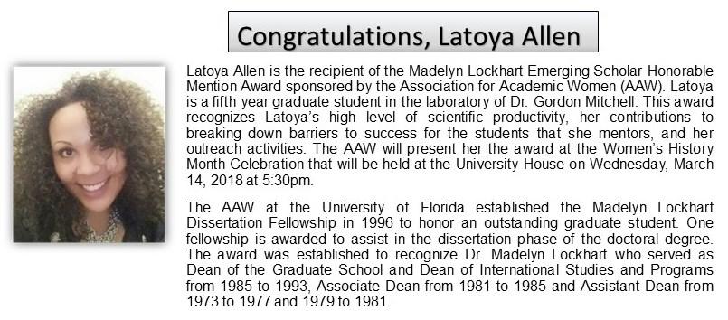 Latoya Allen