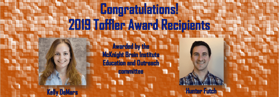 2019 Toffler Winners